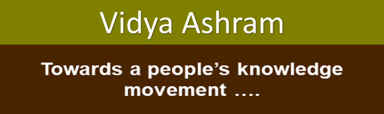 Vidya Ashram